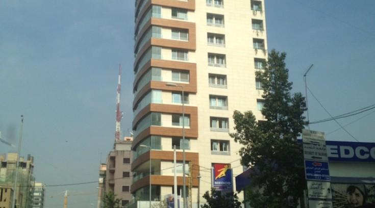 Achrafieh Building