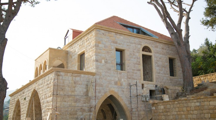 Villa Elie Farah