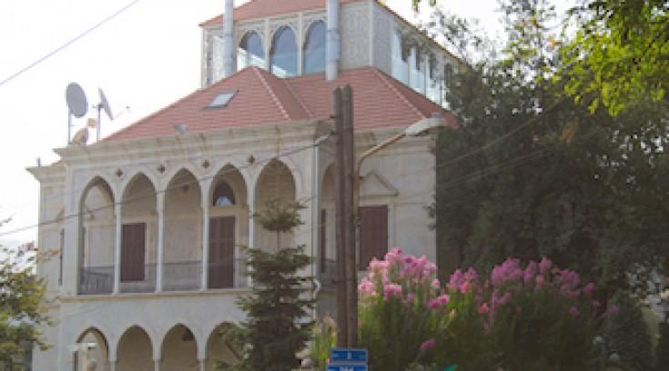 Villa Hakim